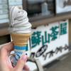 阿蘇山茶屋 - 料理写真: