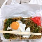 きっかぶ - 料理写真: