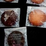 PUMO・RI - 料理写真:クッキー