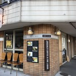 時計のない喫茶店 - お店