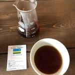 時計のない喫茶店 - ニャガタレ