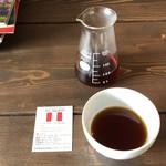 時計のない喫茶店 - ラヨ・デル・ソル