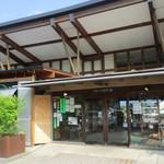 花の駅・片品 花咲の湯 おみやげコーナー&ジェラートコーナー -