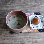 海の別邸ふる川 - 料理写真:お着き の お菓子と 冷抹茶