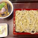 さかい - 料理写真: