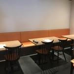 魚と日本酒 uchi  - 団体様大歓迎