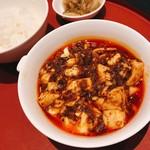 113459399 - 陳健一の麻婆豆腐ご飯