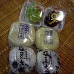 くらづくり本舗 - 塩豆大福、あわ大福、上生菓子(雪南天、初東風)