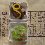 くらづくり本舗 - 上生菓子、初東風(上)、雪南天(下)
