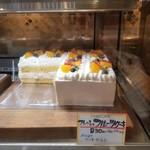 ケーキ パスタ&バール いすずカフェ -