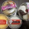 ドンレミーアウトレット - 料理写真:4つ買っても¥440!!驚愕のコスパ!!