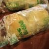 フリアン - 料理写真:みそパン!