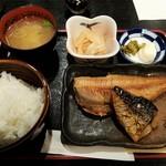 魚と旬の料理 まる - 焼き魚定食 上空から