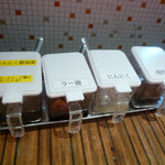 ちゅるるちゅーら ら・みぃえん - 2012年1月 トッピング各種です