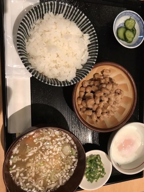 令 和 納豆