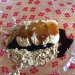 赤城高原SA上り線 ショッピングコーナー - 料理写真:おすすめの食べ方で!