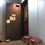 南インド食堂 ビーンズ オン ビーンズ - 店の入り口