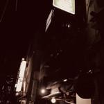 南インド食堂 ビーンズ オン ビーンズ - 日銀通り側の看板