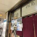 大御所酒坊 - 2019年8月12日  外観