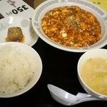 11348658 - 激辛麻婆豆腐定食(850円)
