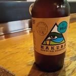 ききょう屋 - クラフトビール