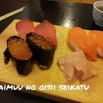 113482845 - 娘チャンセレクションのお寿司