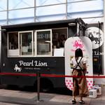 Pearl Lion - 狸小路3丁目にあります