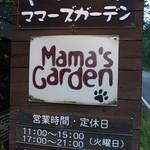 113483518 - Mama's garden_営業時間