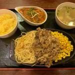 ガンジス - あかね焼セット(野菜カレー)