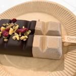 ショコラティエ マサール - ムースグラッセ ショコラ