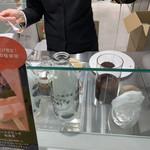 ショコラティエ マサール - ムースグラッセ作ってます。