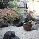 煌庵 - 店内のお庭