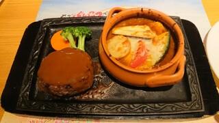 さわやか 御殿場インター店 - ハンバーグ(125g)&野菜カレーセット