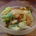 ヤミツキカリー - サラダ