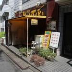 ヤミツキカリー - アプサラの横の道に入ると、お店があります