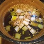 113495880 - 冷やし柚子つけ蕎麦のつけ汁