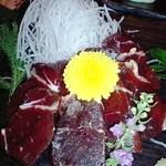 芋んちゅ - くじらの赤身刺身