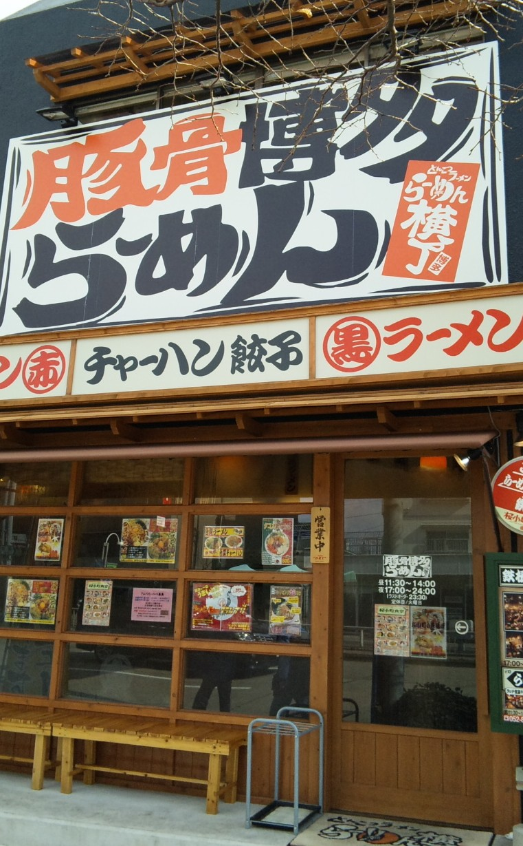 桜小町食堂