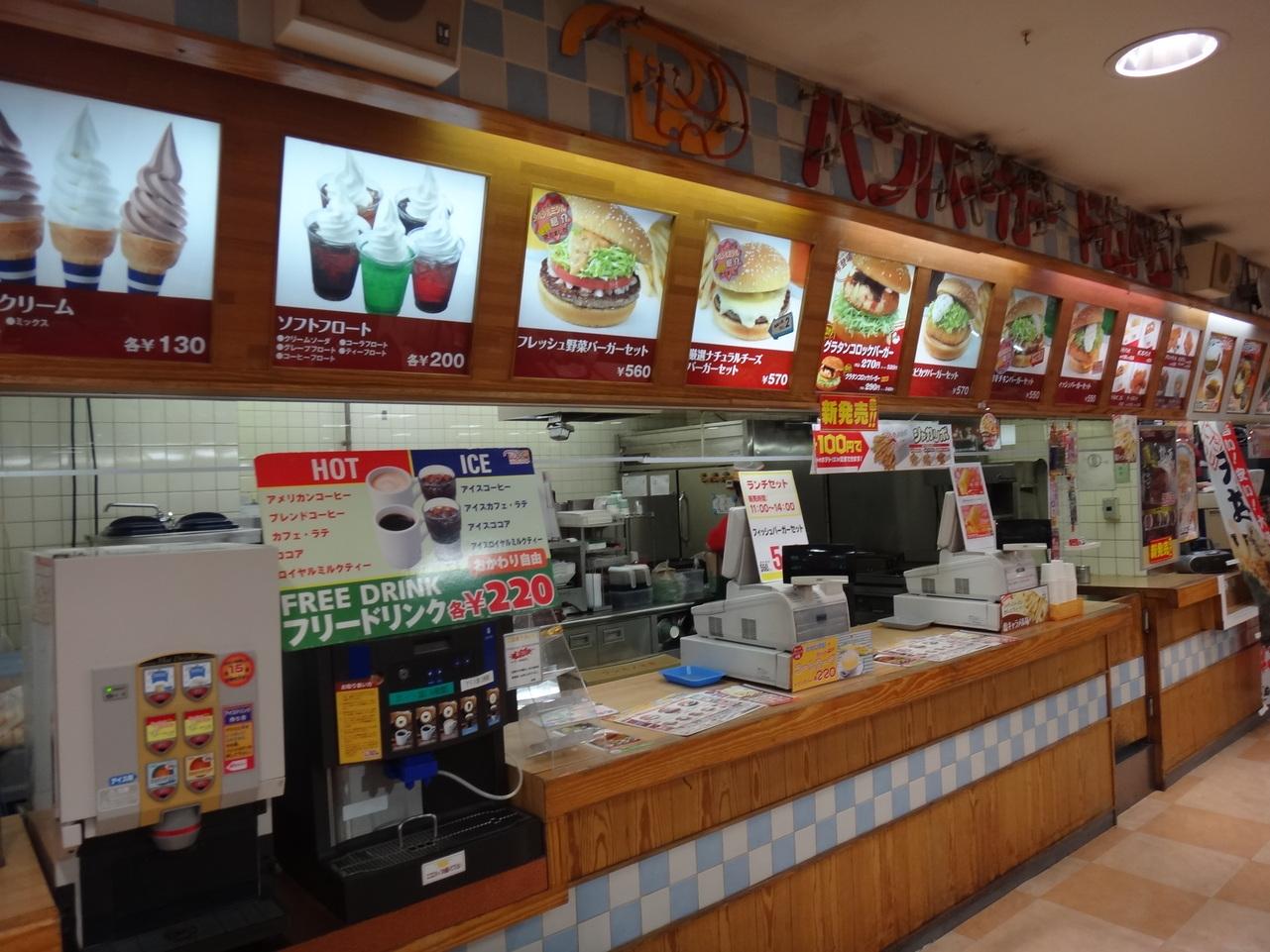 ドムドムハンバーガー 仙台店
