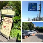 マーロウ - 第2駐車場関連