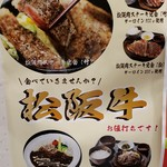 伊勢道安濃SA(上り) 安濃横丁 - その他写真: