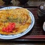 ほのぼの亭 - 料理写真:
