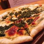 日本酒庵 吟の杜 - あおさ海苔と白味噌のピザ