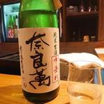 日本酒庵 吟の杜 - 奈良萬 純米無濾過生原酒