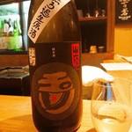 日本酒庵 吟の杜 - 玉川 山廃純米無濾過生原酒