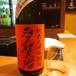 日本酒庵 吟の杜 - 多賀治 純米大吟醸無濾過生原酒