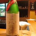 日本酒庵 吟の杜 - 流輝 純米吟醸無ろ過生