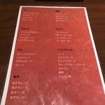 kanzenkoshitsutonikuaburisushiwakura -