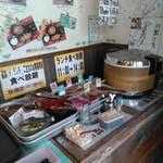 川出拉麺店 - ランチセット 追加料金でごはん 海苔の佃煮、漬物等食べ放題