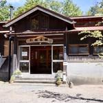 紅桜公園 べにざくら本館 - 南区澄川の紅桜公園内にあります